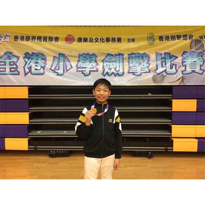 香港小學學屆比賽男子乙組