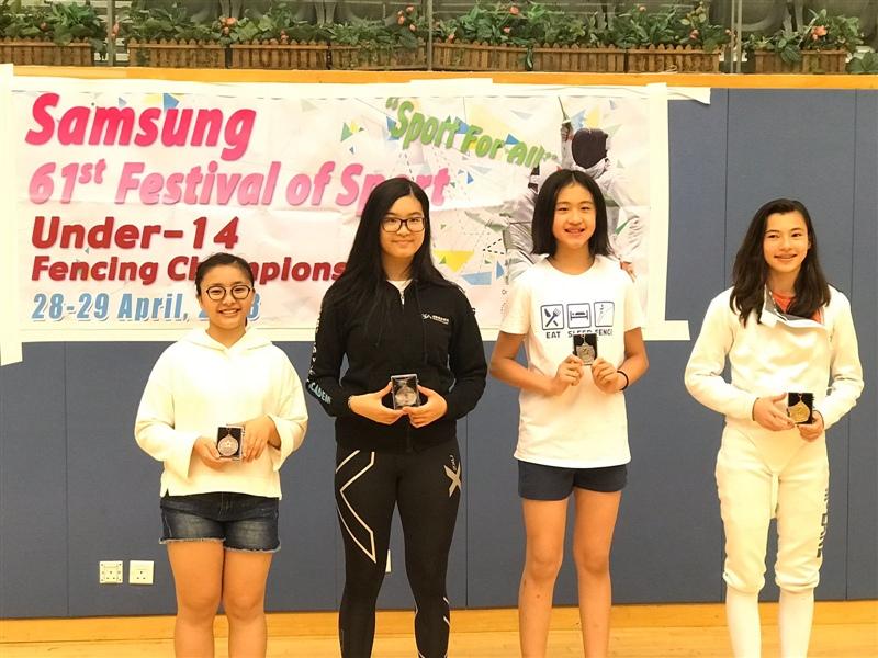 Samsung第61屆體育節 14 歲以下劍擊錦標賽