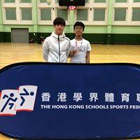 全港小學學界劍擊比賽