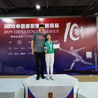 2019中國俱樂部聯賽 南部賽區 廣州站