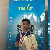 台灣L. C. Y國際擊劍邀請賽
